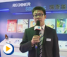 科瑞(Contrinex)产品介绍——2011工博会现场视频采访