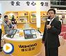 上海维宏数控产品介绍——2011工博会现场视频采访