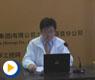 创新 节能专家富士电机为您提供解决方案---2011工博会新品发布