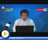 上海辛格林纳新时达电机有限公司全系列变频器推广会(上)---张晓华