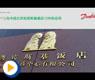VLT产品在中国北京凯宾斯基酒店12年的应用