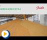 VLT变频器应用在玉米深加工生产线上