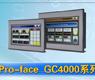 Pro-face发布GC4000系列人机界面产品_gongkong《行业快讯》2012年第3期(总第21期)