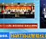 基于HART协议智能仪表国际会议召开_gongkong《行业快讯》2012年第3期(总第21期)