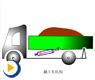 液压动画---翻斗车机构