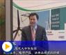 TÜV南德意志集团力促中国电动汽车产业发展