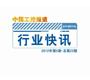 gongkong《行业快讯》2012年第5期(总第23期)