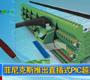 菲尼克斯电气推出直插式PLC超薄继电器_gongkong《行业快讯》2012年第5期(总第23期)