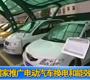 国家电网进一步推广电动汽车充换电和能效管理系统_gongkong《行业快讯》2012年第5期(总第23期)