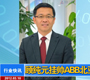 顾纯元挂帅ABB北亚区自动化业务_gongkong《行业快讯》2012年第6期(总第24期)