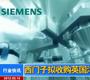 2012年施耐德电气获达喀尔配电网改造项目_gongkong《行业快讯》2012年第6期(总第24期)