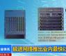 极进网络推出业内最快以太网交换机发力云数据中心市场_gongkong《行业快讯》2012年第7期(总第25期)