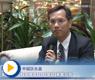 科洛理思巡回研讨会北京站中国工控网专访---科洛理思中国区总监陈德智先生