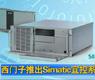 西门子在华推出了最新的Simatic宜控系列IPC_gongkong《行业快讯》2012年第7期(总第25期)