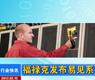 福禄克发布易见系列热像仪_gongkong《行业快讯》2012年第7期(总第25期)