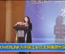 POWERLINK被批准为中国工业以太网推荐性国家标准