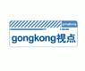 2011年低压变频器市场分析_ 《中国工控报道》2012年第3期(总第9期)