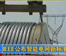 IEEE公布智能电网五项新标准及一个标准开发项目_gongkong《行业快讯》2012年第8期(总第26期)