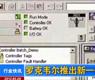 罗克韦尔自动化推出最新一代PlantPAx过程自动化系统_gongkong《行业快讯》2012年第8期(总第26期)