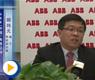 中国工控网专访ABB离散自动化与运动控制部北亚区及中国负责人---顾纯元
