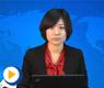 北京立华莱康明星产品深入剖析---嵌入式通讯平台在电力能源行业的应用在线研讨会
