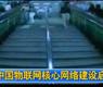 中国物联网核心网络建设启动_gongkong《行业快讯》2012年第10期(总第28期)