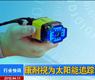 康耐视为太阳能追踪设计的读码器_gongkong《行业快讯》2012年第10期(总第28期)